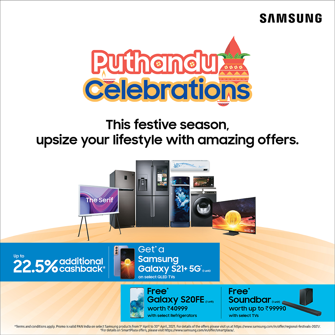 Buy Latest Home Appliances – Tamil New Year 2021